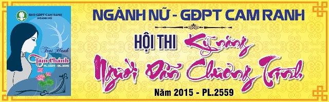 hanh 2015 mc 3,2x1m-01