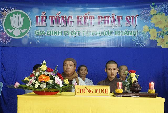GĐPT Phước Khánh tổng kết Phật sự năm 2016