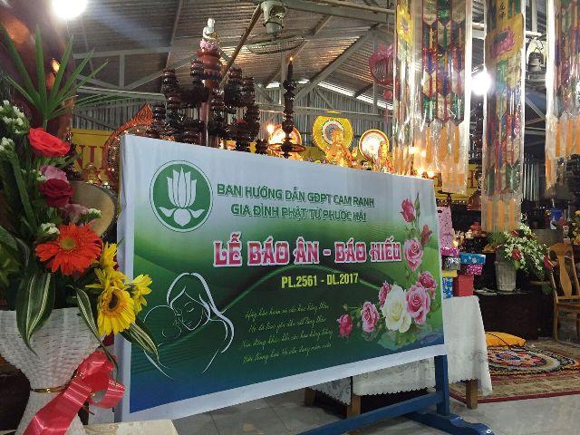 GĐPT Phước Hải: Lễ báo ân-báo hiếu mùa Vu Lan PL 2561-DL 2017