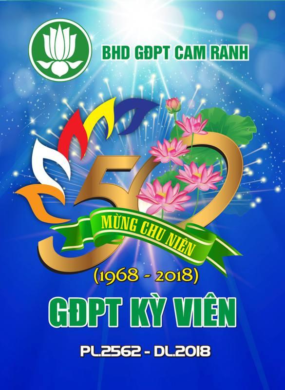 Chúc mừng Chu niên lần thứ 50 GĐPT Kỳ Viên